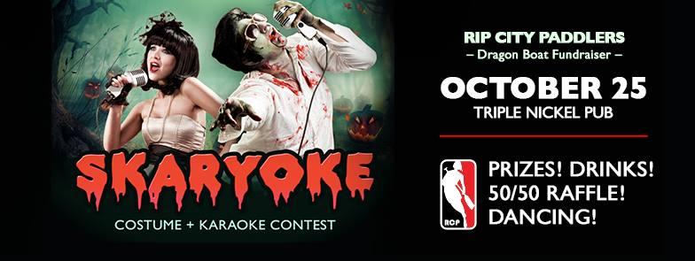 skaryoke2014